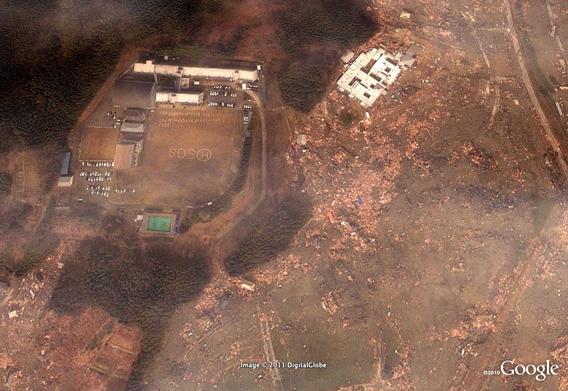 Minamisanriku SOS after the March 11, 2011 Sendai earthquake and tsunami