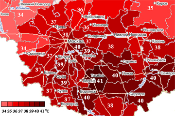 Russian temperatures at the end of July, 2010 painted parts of the country red. Photo by: Sergius Texmon.