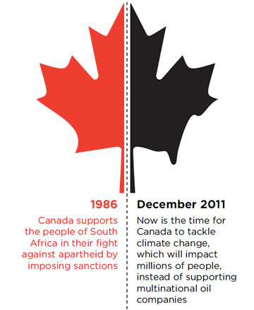 A part of the ad in the Globe and Mail