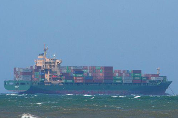 Container ship out at sea. Photo by: Rhett A. Butler.
