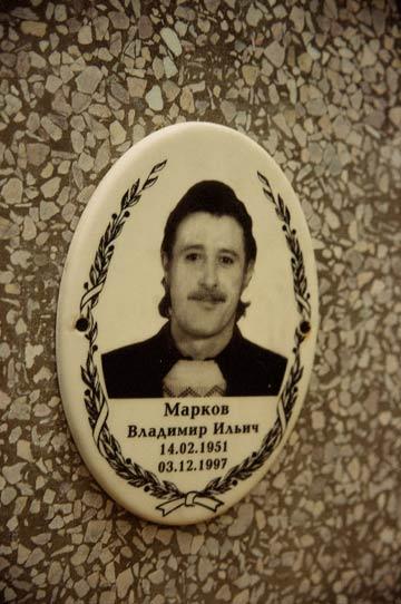 Vladimir Markov. Photo by: John Vaillant.